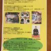 6/16(土)落語&温灸「お江戸に出会える温灸カフェ」開催!